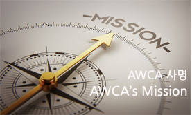 awca_middle_banner_07